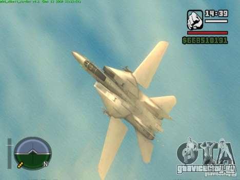 F 14 A TOMCAT для GTA San Andreas вид справа
