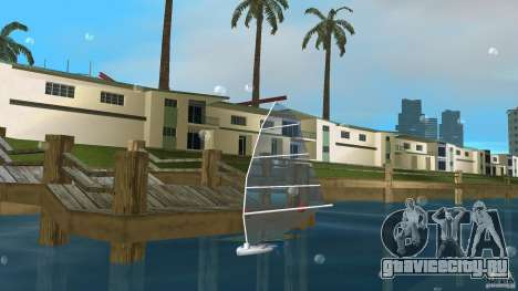 Windsurf для GTA Vice City