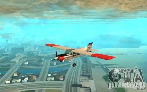 Maule Orion для GTA San Andreas