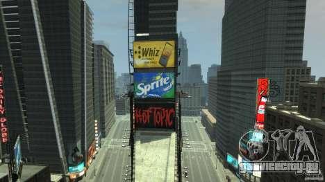 Time Square Mod для GTA 4 четвёртый скриншот