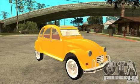 Citroen 2CV для GTA San Andreas вид сзади