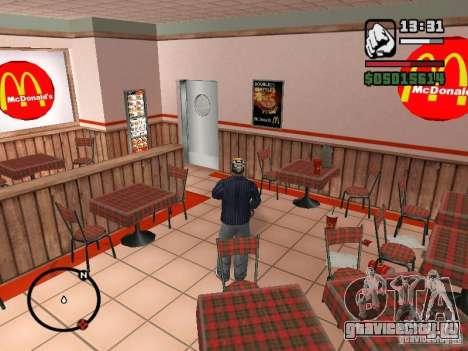 Mc Donalds для GTA San Andreas одинадцатый скриншот