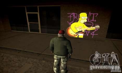 Simpson Graffiti Pack v2 для GTA San Andreas четвёртый скриншот