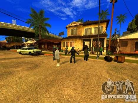 Вечеринка на районе для GTA San Andreas третий скриншот