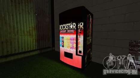 Энергетический напиток «Rockstar» для GTA 4 третий скриншот