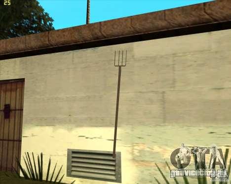 Вилы для GTA San Andreas второй скриншот