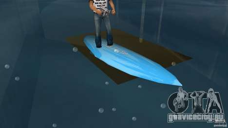 Surfboard 3 для GTA Vice City вид слева