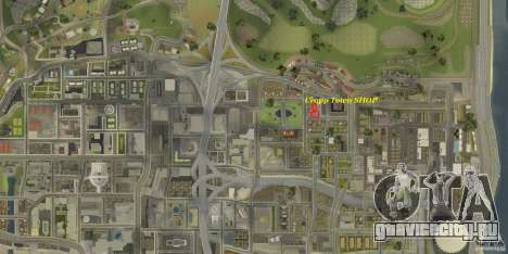 Cropp Town SHOP для GTA San Andreas четвёртый скриншот