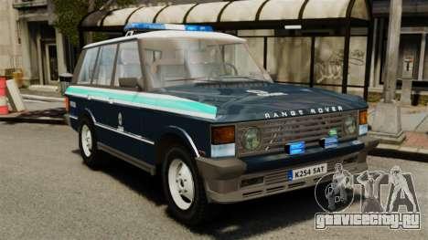 Range Rover Classic ELS для GTA 4