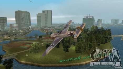 WW2 War Bomber для GTA Vice City вид слева