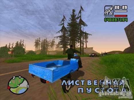 Мотороллер Муравей Турист-М для GTA San Andreas вид сзади слева