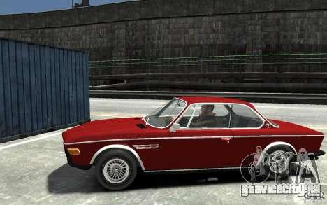 BMW 3.0 CSL E9 1971 для GTA 4 вид слева