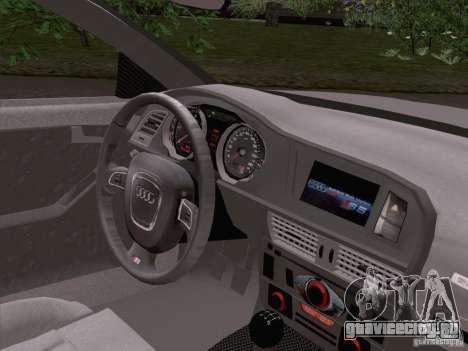Audi S5 для GTA San Andreas вид сзади