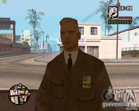 Русские службы безопасности для GTA San Andreas шестой скриншот