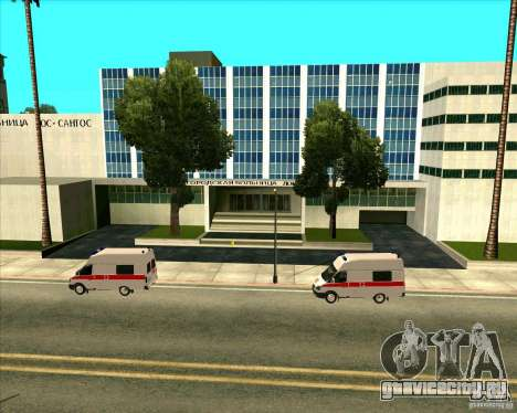 Припаркованный транспорт v2.0 для GTA San Andreas пятый скриншот