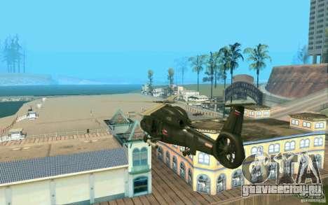 КА-60 Касатка для GTA San Andreas вид сзади слева