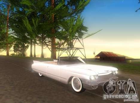 Cadillac Series 62 1960 для GTA San Andreas вид слева