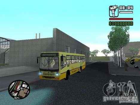 Ciferal Citmax для GTA San Andreas
