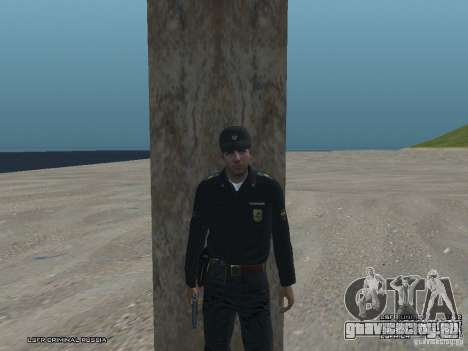 Сержант ППС для GTA San Andreas третий скриншот