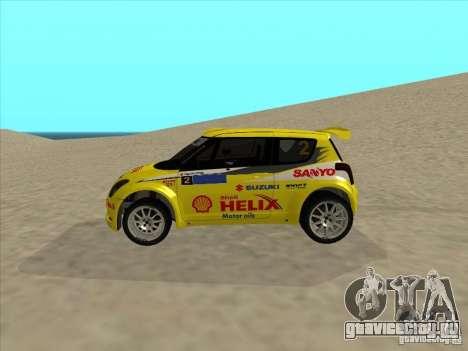Suzuki Rally Car для GTA San Andreas