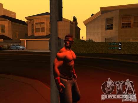 John Cena для GTA San Andreas