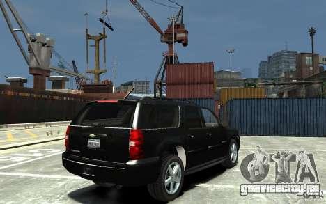 Chevrolet Suburban 2008 (beta) для GTA 4 вид справа