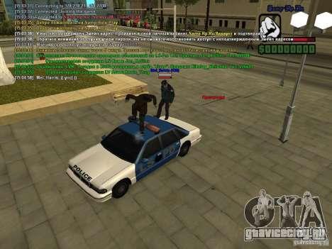 SA:MP 0.3d для GTA San Andreas девятый скриншот