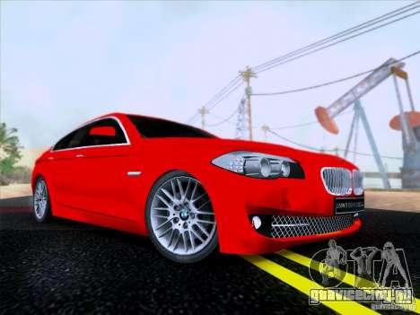 BMW 550i 2012 для GTA San Andreas