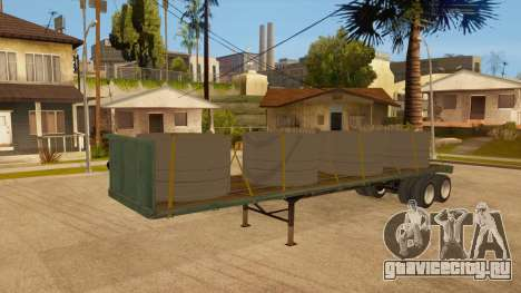 Трал для GTA San Andreas вид изнутри