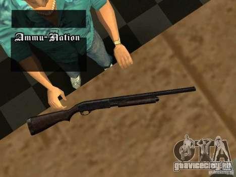 Remington 870 Action Express для GTA San Andreas