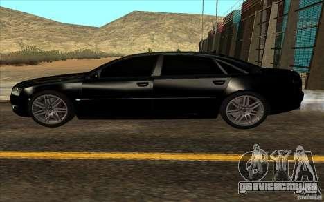 Audi A8l W12 6.0 для GTA San Andreas вид изнутри