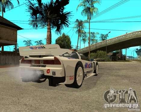 2001 Honda Mobil 1 NSX JGTC для GTA San Andreas вид сзади слева