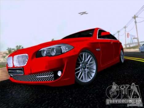 BMW 550i 2012 для GTA San Andreas вид слева