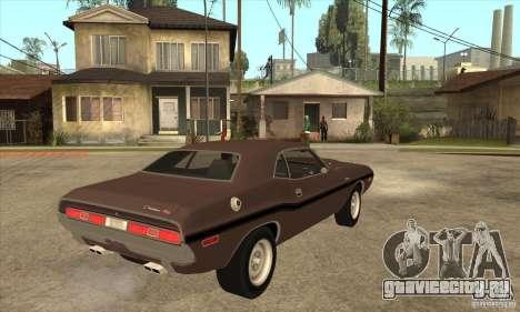 Dodge Challenger R/T Hemi 426 для GTA San Andreas вид справа