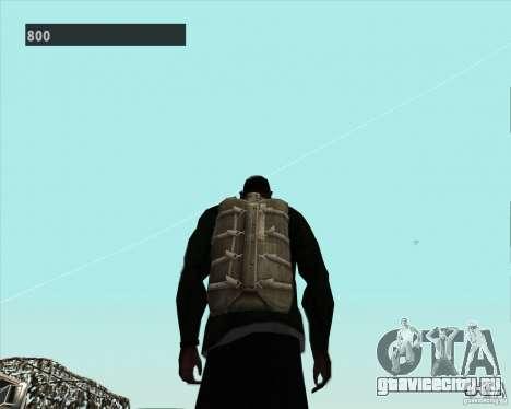 Black Ops Parachute для GTA San Andreas четвёртый скриншот