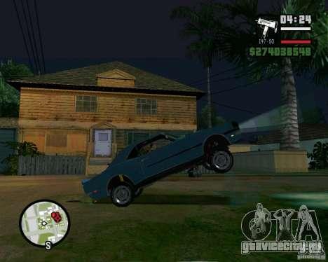 Возможность поднять машину на дыбы для GTA San Andreas третий скриншот