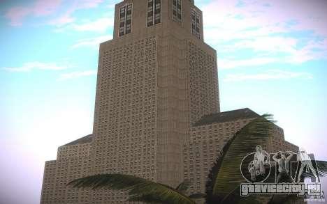 HD Мерия для GTA San Andreas шестой скриншот