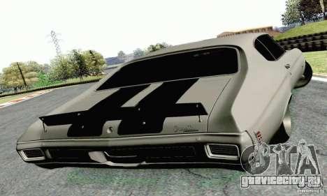 Chevrolet Chevelle 1970 для GTA San Andreas вид слева