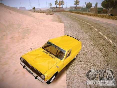 ГАЗ 24-02 Волга Фургон для GTA San Andreas вид слева