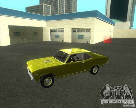 Chevy Nova SS 1969 для GTA San Andreas
