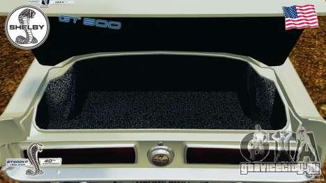 Shelby GT 500 для GTA 4 вид сбоку