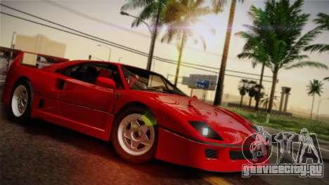 Ferrari F40 1987 для GTA San Andreas колёса