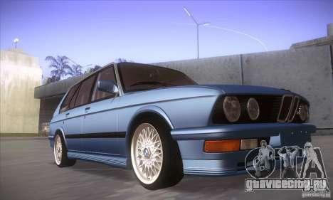 BMW E28 Touring для GTA San Andreas