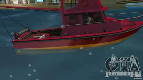 Reefer for Vice City для GTA Vice City вид слева
