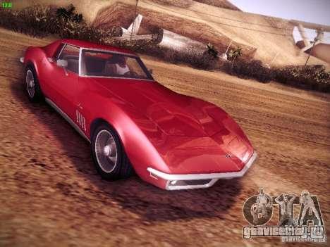 Chevrolet Corvette Stingray 1968 для GTA San Andreas