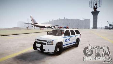 Chevrolet Tahoe 2012 NYPD для GTA 4 вид сзади