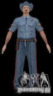 Скинпак заменяющий ПД, Армию и один скин ФБР для GTA San Andreas четвёртый скриншот