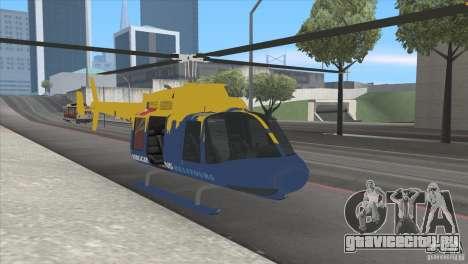 GTA IV News Maverick для GTA San Andreas