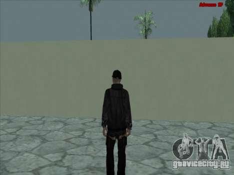 GuF для GTA San Andreas четвёртый скриншот