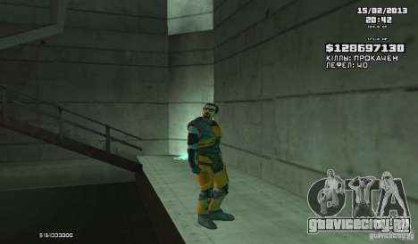 Гордон Фримен для GTA San Andreas второй скриншот